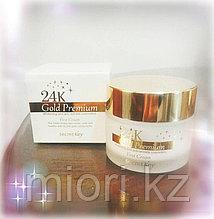 Крем с экстрактом золота Secret Key - 24K Gold Premium First Cream,50мл