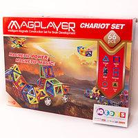 Магнитный конструктор Magplayer 66, фото 1