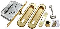 Комплект для раздвижных дверей Morelli MHS150 L SG (цвет: матовое золото)