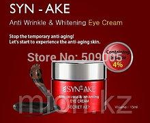 Интенсивный отбеливающий лифтинг крем для кожи вокруг глаз SYN-AKE Anti Wrinkle & Whitening Eye Cream, 20мл
