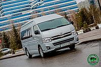Аренда микроавтобуса Toyota Hiace с водителем