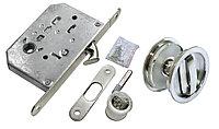 Комплект для раздвижных дверей Morelli MHS-1 WC SC (цвет: матовый хром)