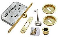 Комплект для раздвижных дверей Morelli MHS-1 L SG (цвет: матовое золото)
