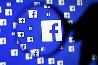 Facebook построит новый дата-центр в Дании