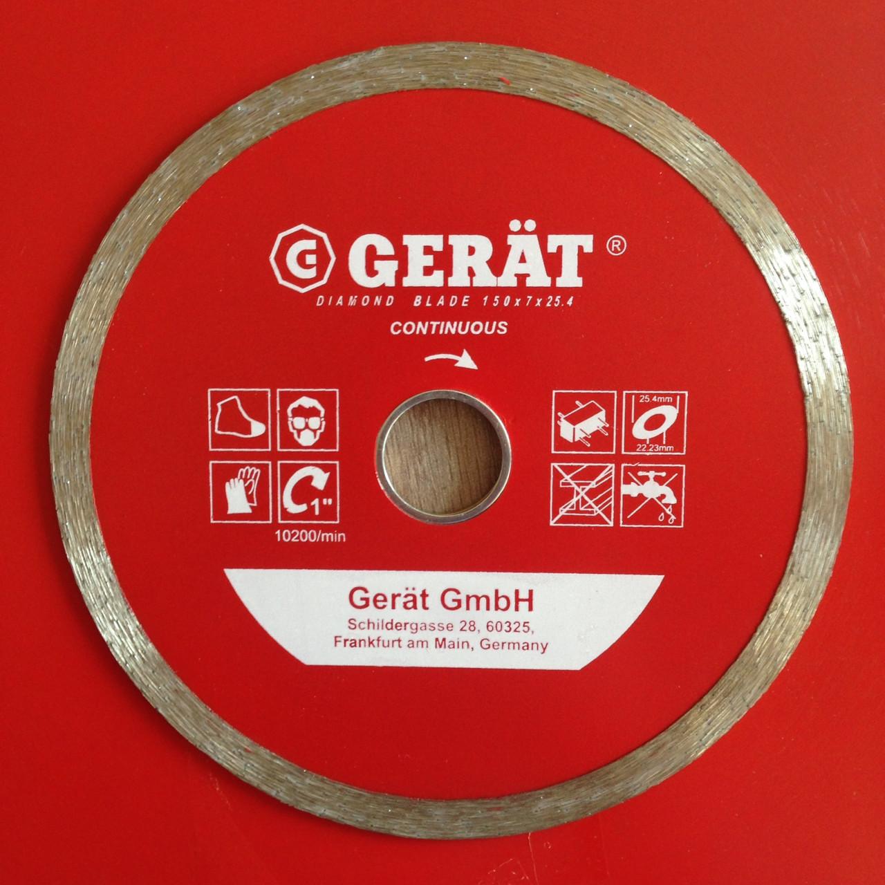 """Сплошные диски """"GERAT""""  125 мм Professional 10мм , посадочное 20-16"""