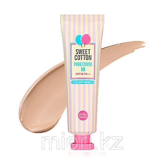 ББ-крем с экстрактом хлопка HOLIKA HOLIKA Sweet Cotton Pore Cover BB,30мл