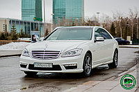Аренда автомобиля Mercedes Benz 221