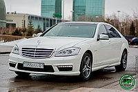 Аренда Mercedes Benz w221 на свадьбу!