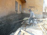 Напыляемая Гидроизоляция старых зданий, фото 1