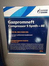 Масло компрессорное полусинтетическое Газпром S-Synth 46 20л.