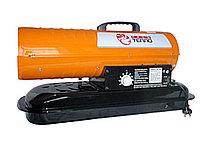 Дизельная тепловая пушка 20 кВт Профтепло ДК-20П | Гарантия, доставка, купить