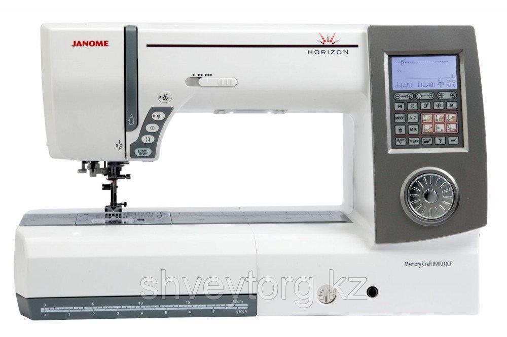 Компьютеризированная швейная машина Janome 8900QDC