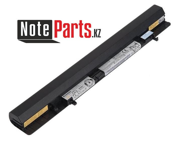 Аккумулятор для ноутбука Lenovo (L12S4F01) для Lenovo IdeaPad S500  / IdeaPad Flex 14 / IdeaPad Flex 2 15