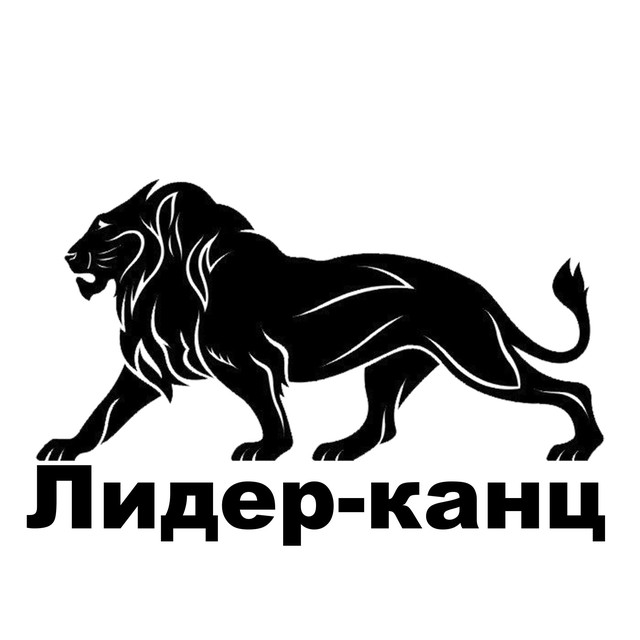 """ЛИДЕР-КАНЦ"" Интернет магазин"