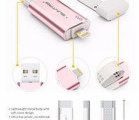 USB флеш для iPhone Suntrsi IDAS USB 3.0 Flash Drive 32G