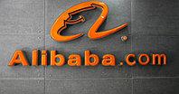 Alibaba удвоила выручку облачного подразделения