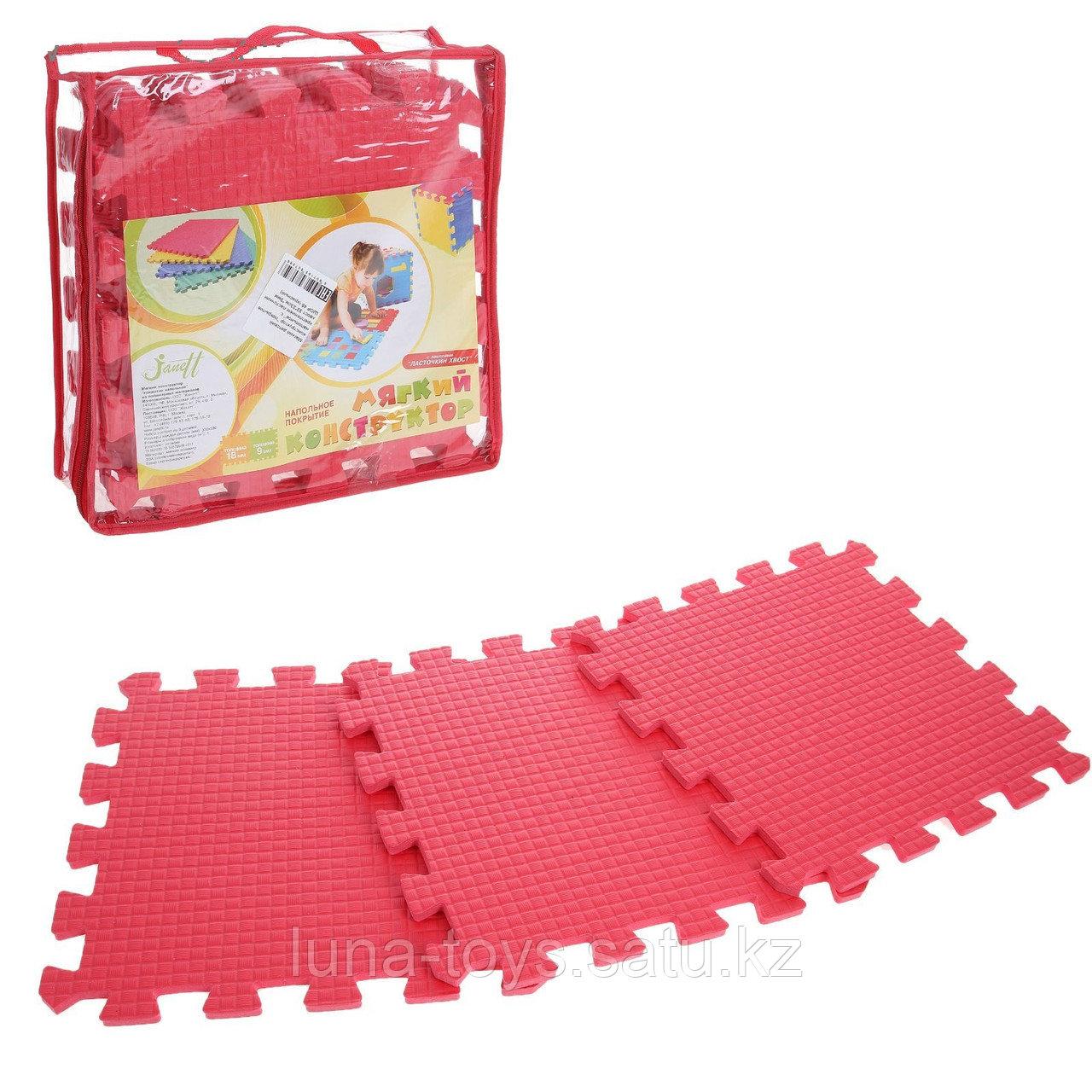 Детский коврик-пазл (мягкий), 9 элементов, толщина 0,9 см, цвет красный