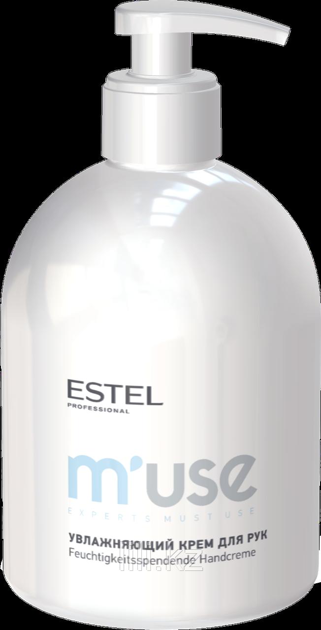Увлажняющий крем для рук ESTEL M'USE, 475 мл.