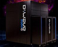 D-Wave 2000Q – квантовый компьютер за $15 млн