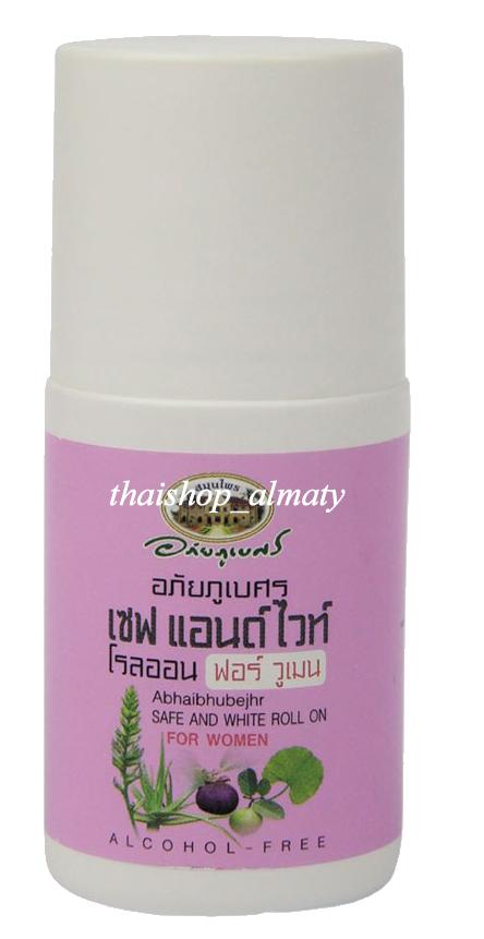 Шариковый дезодорант Мангостин без спирта
