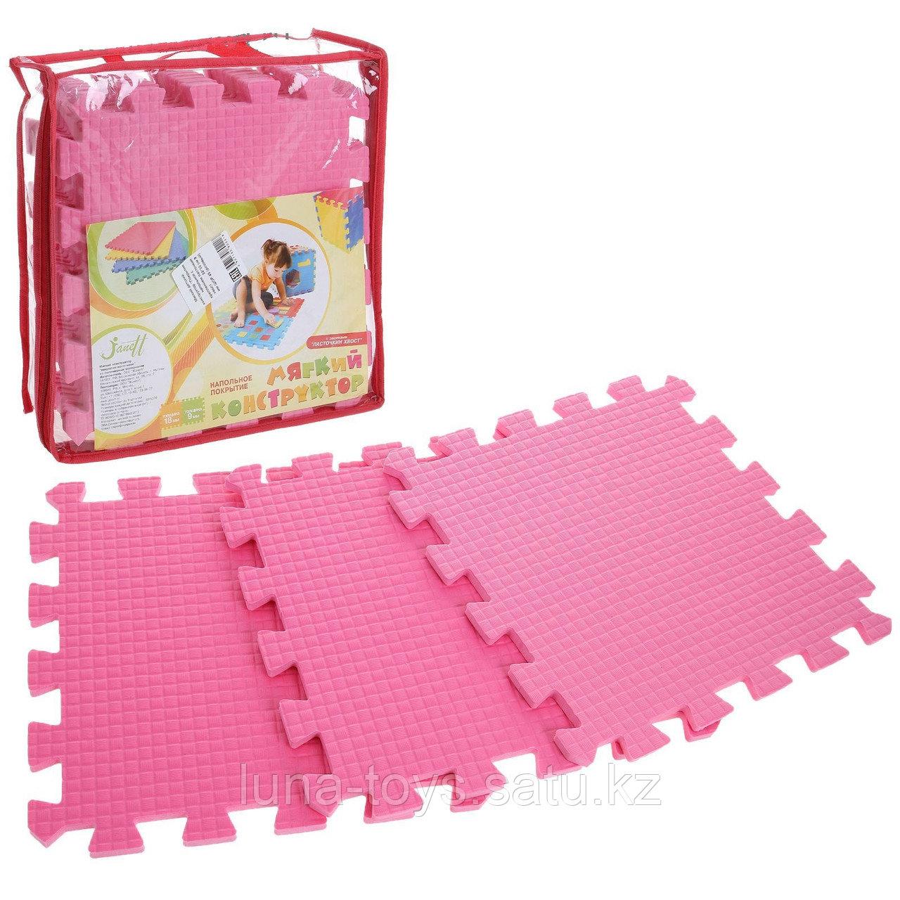 Детский коврик-пазл (мягкий), 9 элементов, толщина 0,9 см, цвет розовый