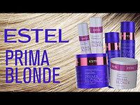 Уход за волосами светлых оттенков - Estel Prima Blonde