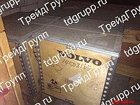 VOE 14508165 Гидромотор хода Volvo EC460