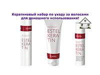 Восстанавливающая линия на основе кератина - ESTEL PROFESSIONAL KERATIN