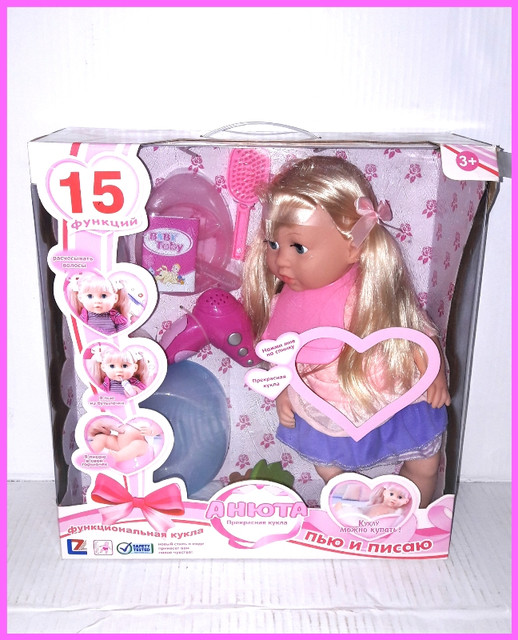 Куклы - Пупсы