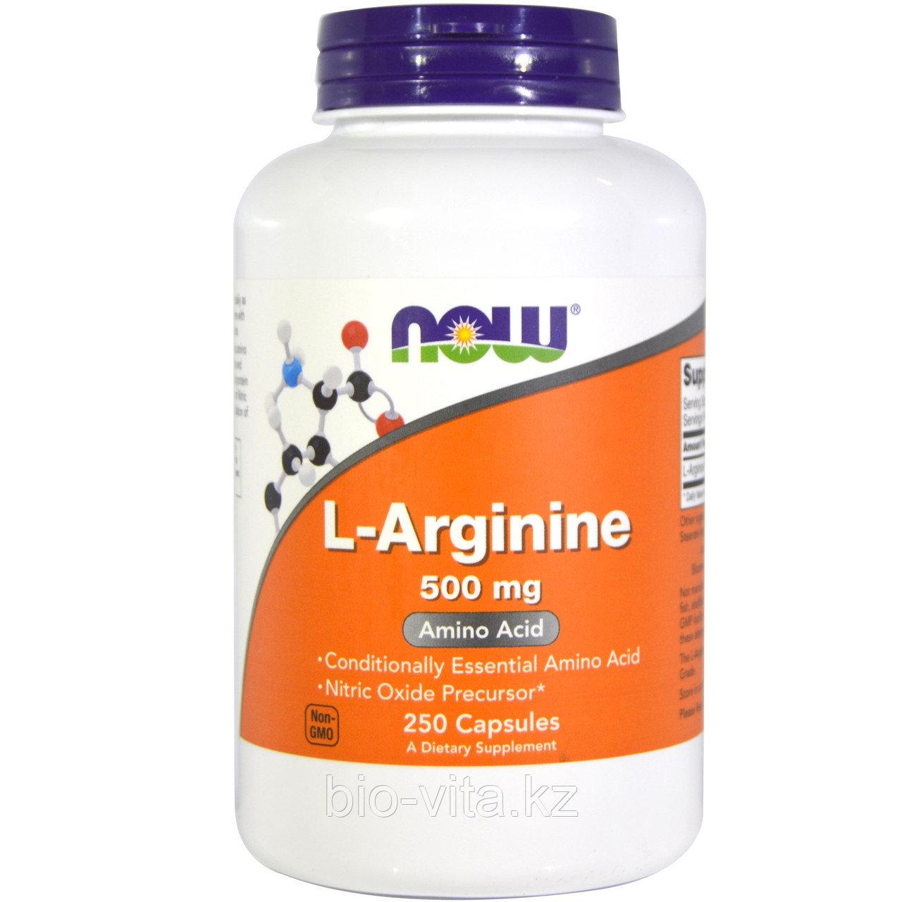 Now Foods, L-аргинин, 500 мг, 250 капсул.
