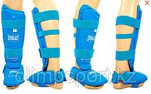 Защита голени с футами, синие