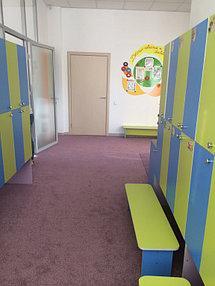 Детский центр 8