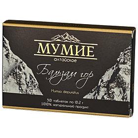 Мумие алтайское Бальзам гор