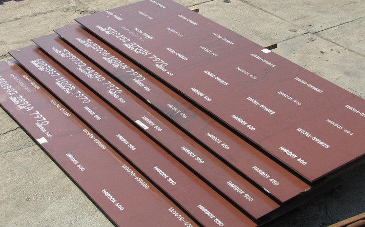 Лист Hardox 550 б.18х1600х7000 мм, фото 2