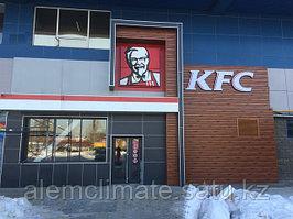 KFC Adem