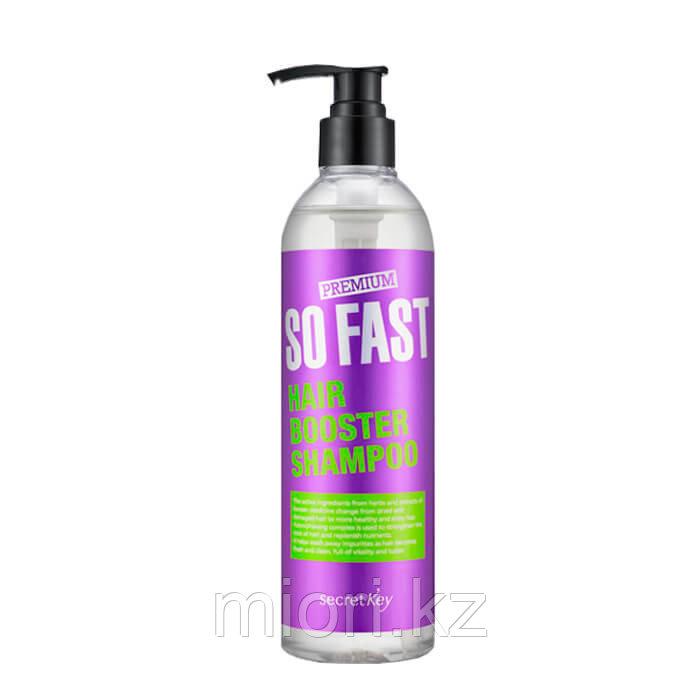 Шампунь для быстрого роста волос Secret Key So Fast Hair Booster Shampoo,350мл
