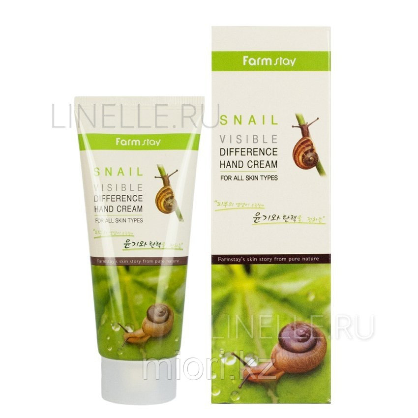 Snail Visible Difference Hand Cream [Farmstay]