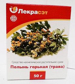 Полынь горькая, трава, 50 г