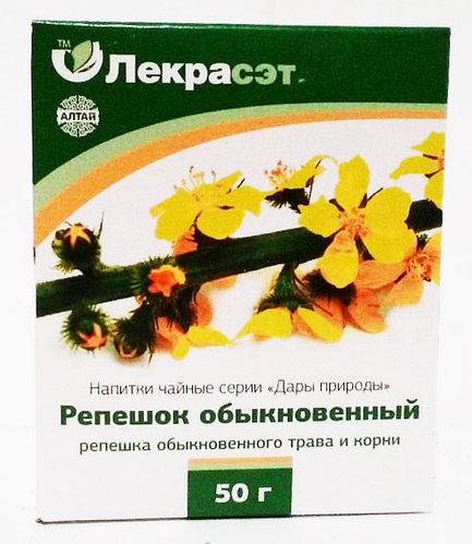 Репешок,трава, 50 г
