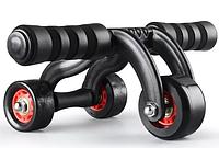 AB Roller тренажер 3-х колесный