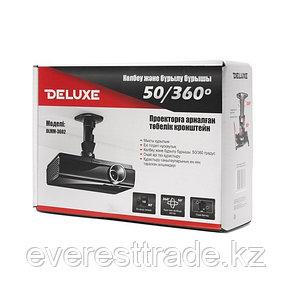 Крепёж для проекторов, Deluxe, DLMM-3602, фото 2
