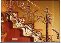 Иранские кованые перила П1