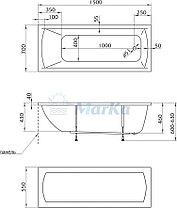 Акриловая ванна Модерн(150*70) см.1 Марка. Россия (Ванна + ножки), фото 2