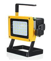 Светильник переносной светодиодный 12V 10W на аккумуляторе. , фото 1