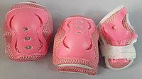 Защита для детей, защита для роликовых коньков