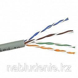 UTP-5e 4х2хAWG 24/1 PVC Казэнергокабель