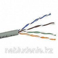 UTP-5e 2х2хAWG 24/1 (0.48) PVC Kazcentrelectroprovod