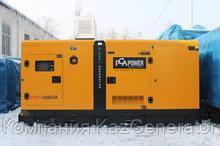 Дизельный генератор PCA POWER PRD-165