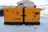Дизельный генератор PCA POWER PRD-165, фото 2