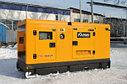 Дизельный генератор PCA POWER PRD-110kVA, фото 2